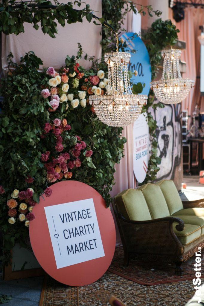 Благодарность команды Vintage Charity Market